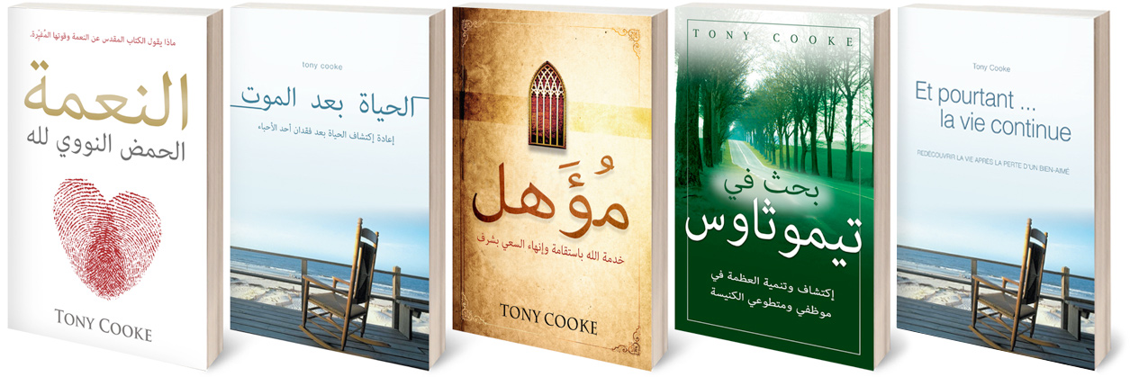 foreign-books