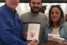 In Athens, Tony met Elias and Bruna Guri, assistant directors of Rhema Greece. Grace: the DNA of God had just been released in the Greek language.